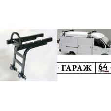 Багажник на а/м Газель усиленный  Муравей (компл.- 2стойки + сдвоенная балка)